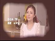 素人動画プレビュー16