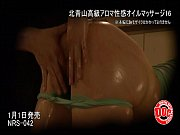 素人動画プレビュー24