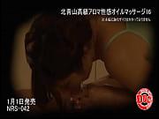 素人動画プレビュー26