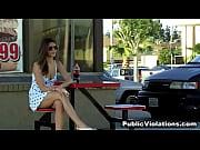 Fine Hottie Gets Drive By Cum Blast!, cigVideo Screenshot Preview