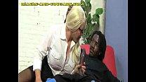 Cougar Helps Black Stud