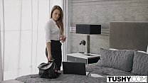TUSHY Hot assistant punished and ass fucked by ...