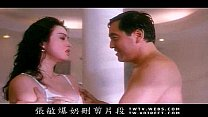 HK movie sex scene @ akoTUBE.com