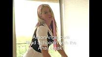 mast anal angel Alison