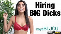 bangbros   we need big dicks for our porn movies
