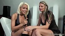 Dildoaffairs - SophieLogan & LuLuLüstern - Dildo porn videos