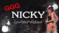 German Goo Girls - Nicky's messy Interview