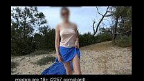 19 years old Heloise first nude casting