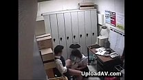 School Detention 2 porn videos