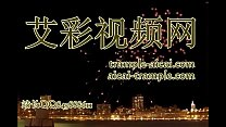 250 femdom Chinese