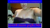 BANGLADESHI PORN]www.bangladeshi-porn-pakistani-porn-india.blogspot.com/#xvid, www xxx bangla coda dian village aunty raped in fields sex videosaran patel nude photo Video Screenshot Preview