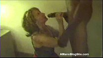 interracial blowjob milf Amateur
