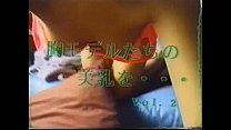 woman (hato-mune) breast pigeon Japanese