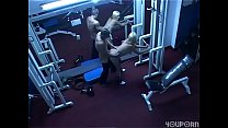 Friends Caught fucking at the Gym - Spy Cam