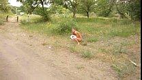 Ukrainian girl Nastia porn videos