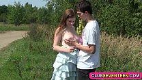 Русский молодая пара занимается сексом