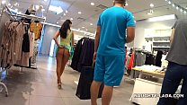 flashing and shopping