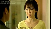 subtitles] [chinese outing - movie adult Korean