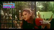 hot bangla song megha porn videos