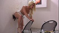 Brooke Summers cheats on her boyfriend at a glo...
