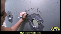 Gloryhole blowjob interracial amateur 15
