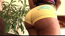 spank that big ass