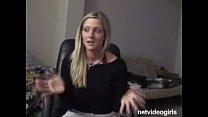 Carmen Calendar Audition - netvideogirls porn videos