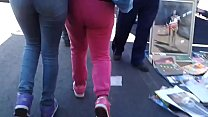 ajustados Jeans