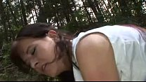 mature anal outdoor 2243151