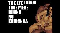 punjabi sexy song, pushto speak sexww xxx pornhub dawnlod comww 3xxx mon Video Screenshot Preview