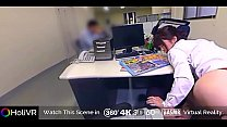 panese office power harassment