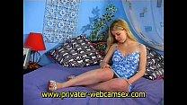 privater webcamsex