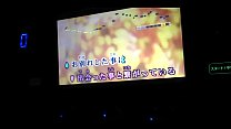 men!!! karaoke internet no.1 Japanese