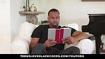 Смотреть порно муж отдал жену негру