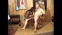 Black French Girl Interracial