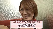 japanese massage by a cute japanese teen girl
