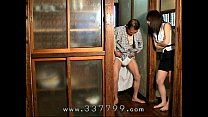 land mistress hell care sm of daughter-in-law Mldo-042