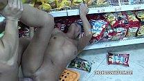 Mature slut Priscilla is banging the store clerk thumb