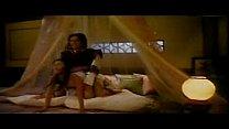The Forbidden Legend Of Sex And Chopticks.2 (KBM) thumbnail