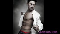 Asian Hot Gay Kiss 19 Jo In-Sung  Ju Jin-Mo (new) thumbnail