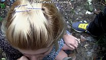 young blonde sucks a huge dick on the street