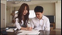 [ARS-024] The Private Teacher is a J-Cup Perfor...