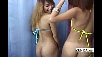 Subtitled Japan bikini gyaru double blowjob unc...