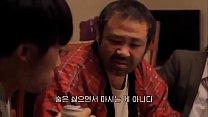 Korea Movies [18 ] Romantic Movies thumbnail