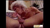 horny grandma pleasures her young neighbor