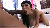 Leila gets anal gaped by Kate with a huge strap...