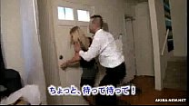 Beautiful Mature Blonde Wife forced by Japanese...