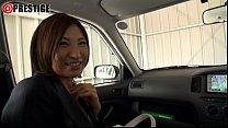 Natsuki Minami - Working Woman vol.05(prestige) porn videos