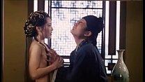Jin Pin Mei Part 3 [1996] Asami Kanno, Cindy porn