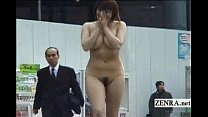 Subtitled Japanese authentic public nudity in T...